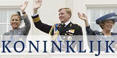Koninklijke familie tijdens officieel optreden - Bron: Koninklijkhuis.nl