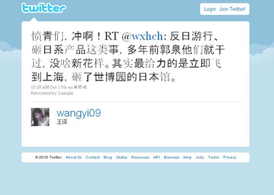 china-cheng-tweet